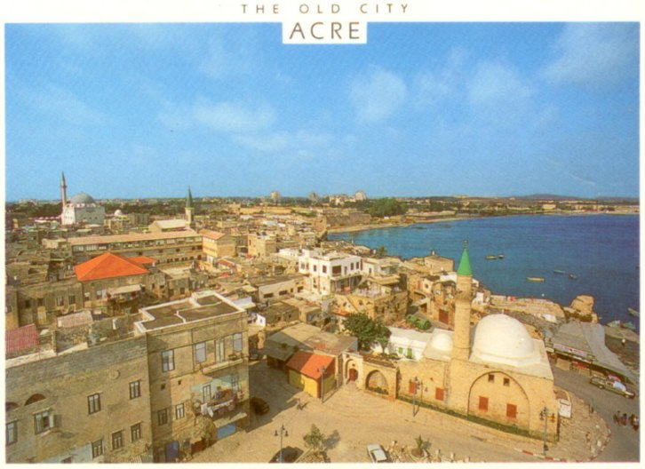 Acre.theoldcity.jpg (78722 bytes)